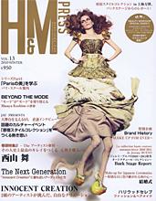 H&M PRESS